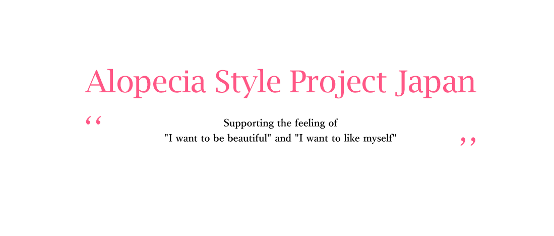 Alopecia Style Project Japan